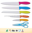 2014 6 pcs top sale coloured stainless steel knife set with kitchen scissor