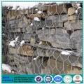 Venda barato muro de Metal caixa de arame gabião de pedra gaiola