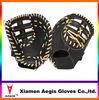 mini baseball glove/japanese baseball gloves/baseball glove pro/sliding gloves