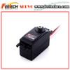 High Speed waterproof digital metal gear 1/10 rc car brushless servo