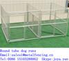 Animals protective fences large dog runs fence panels dog cages round tube dog kennels manufacturer