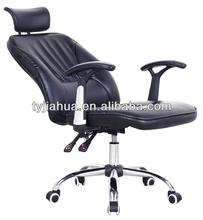 JH-T-8221 PU lounge office chair