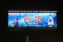 Billboard lighting cree led light bar