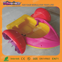 TOP Quality One person kids used paddle boat for sale