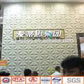 Papel de parede distribuidores com 3d gravado padrão eco- friendly
