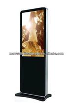 65 inch standing wireless port LAN hd media player free download