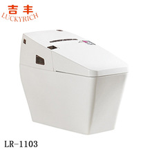 LR-1103 2014 New Design Bathroom Ceramic One Piece Intelligent Toilet