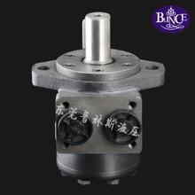 Blince ok 125cc mini moto /small orbit motors /mini hydraulic motors