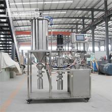 ultrafine micronizer micron grinding mill classifier/ pulverize fine powder/superfine jet mill