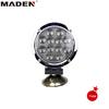 "60W 7"" LED Headlightg Car Tuning Lights 60W Automotive LED Lights MD-7600"
