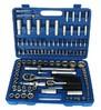 socket set 108pcs multi function gator grip hand tool set ,automotive repair kit