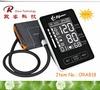 Upper arm type ORA818 backlight speech Blood pressure monitor