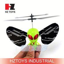 2ch remote sensing flying alien toy,hm1306 2.4g 4ch rc skywalker quadcopter