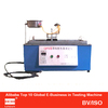 Wet Abrasion Scrub Test Machine