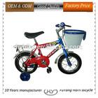 12 inch cheap price china 12-20 inch kids bikes