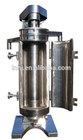 virgin coconut oil centrifuge