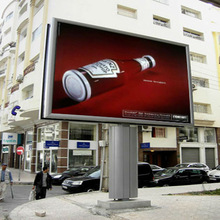 High-Quality Stainless Steel Moving Picture Anti-Corrosive Always Brand-new Looking Advertising Scrolling Billboard