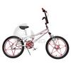 20'' Freestyle BMX Bikes/20'' Freestyle Bikes Suppliers/20'' BMX Bicycles