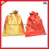 Custom Satin Drawstring Bags With Logo For Gift