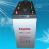 2v1000ah solar system battery deep cycle gel battery
