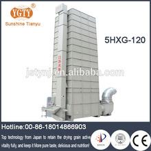 Most popular 5HXG-120 Batch Type Low Temperature Circulating Rice Grain Dryer