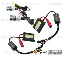 2015 NEW! headlight wholesale Xenon hid kits China AC 35W Slim ballast h1,h7,h4 35W CHINA HID XENON KIT
