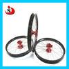 Pit Bike Parts & CRF Parts Motocoss Aluminum Alloy Rim Wheels