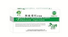 Veterinary medicine Tilmicosin Injection 30%