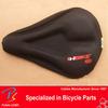 china alibaba online bike accessory, bicycle saddle pad gel