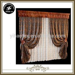 Fancy latest designs of blackout curtain design