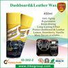 dashboard polish wax or paraffin spray wax