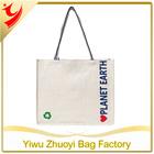 Eco- Friendly cheap printed burlap Jute shopping tote Bag