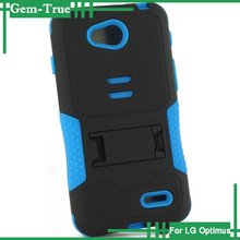 Stand hard mobile phone cases from competitive factory,guangzhou mobile phone shell for LG L90