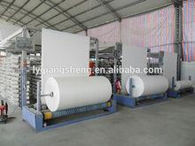 160g uv resistant plastic film for big bag