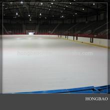 plastic skate/solid ice rink/ice rink floor