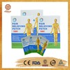 new design hot sale adhesive waterproof pain reliving patch