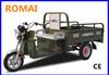 Romai 48V 1500W electric moped auto rickshaw price, e-rickshaw ,3 wheeler for cargo DC Brushless with Axle
