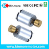 2014 hot sale RF-1220CA dc vibrator motor for sex products, dc vibration motor for sex toy