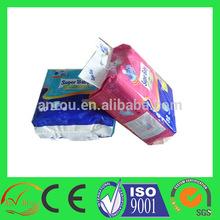 PE film disposable sleepy baby diapers in bales