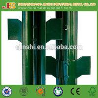 Steel Fence Posts PVC coated U Post ( manufacturer )
