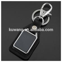 High quality custom metal keychain/ leather keychain/promotional keychain