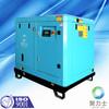 Big air compressor portable screw compressor installed in trailer