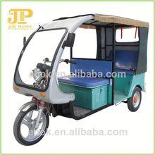 most popular best motor tricycle three wheeler auto rickshaw