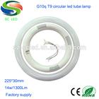 14W t9 g10q base circle led ring light