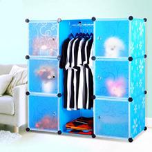 living room environment friendly plastic modern wardrobe for bedroom (FH-AL0031-6)