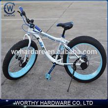 26 inch 4 tyre 7 speed cheap aluminum snow bike/fat bike
