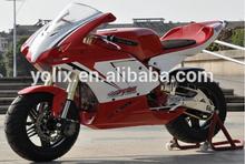 125cc EEC RACING MOTORCYCLES