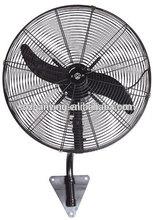 26inch DC inverter wall mounted fan