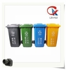 240l mobile eco-friendly plastic dustbin/ outdoor trash can with wheels