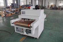 High Quality UV Curing Machine